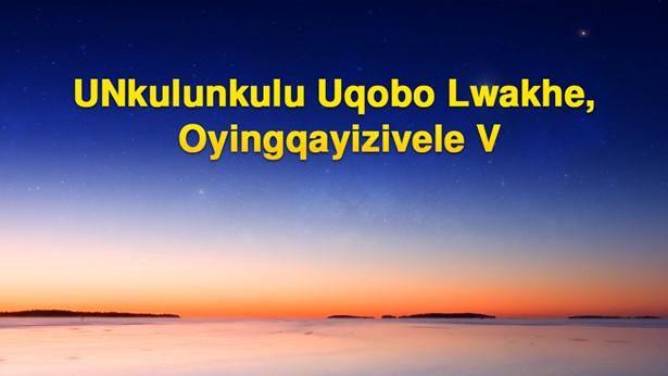 UNkulunkulu Uqobo Lwakhe, Oyingqayizivele V