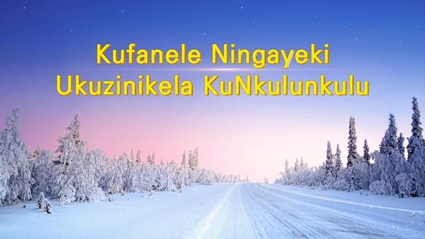 Kufanele Ningayeki Ukuzinikela KuNkulunkulu