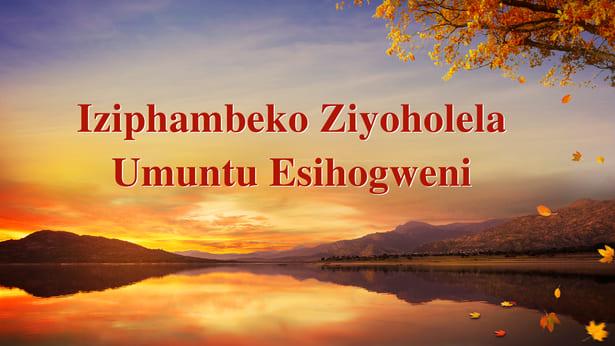 Iziphambeko Ziyoholela Umuntu Esihogweni